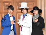 アルバム『BREAKERZ×名探偵コナン COLLABORATION BEST』発売記念イベントに出席した(左から)SHINPEI、DAIGO、AKIHIDE (C)ORICON NewS inc.