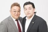 『第70回NHK紅白歌合戦』のゲスト審査員を務めるサンドウィッチマン(左から)伊達みきお、富澤たけし