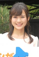 テレ東・繁田アナ、第1子女児出産