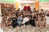 SKE48の新曲「ソーユートコあるよね?」振付はDA PUMPが担当