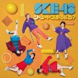 SKE48 26thシングル「ソーユートコあるよね?」通常盤TYPE-A