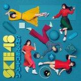 SKE48 26thシングル「ソーユートコあるよね?」通常盤TYPE-B
