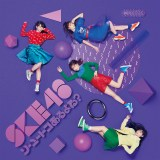 SKE48 26thシングル「ソーユートコあるよね?」通常盤TYPE-D