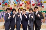 NHK東京2020オリンピック放送アスリートナビゲーターに北島康介氏(右)が就任。NHK東京2020オリンピック・パラリンピック放送スペシャルナビゲーターの嵐とタッグ(C)NHK