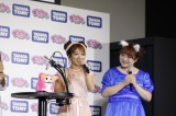 サプライズトイ新商品『Rizmo(リズモ)』発表会に登場した(左から)辻希美、りんごちゃん