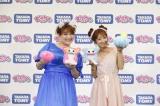 サプライズトイ新商品『Rizmo(リズモ)』発表会に登場した(左から)りんごちゃん、辻希美
