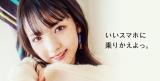 『Genic Movie WEBムービー』に出演する道重さゆみ