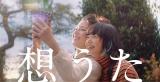石井杏奈が複雑な姉妹の心境を好演