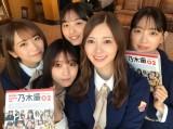 (左から)秋元真夏、与田祐希、遠藤さくら、白石麻衣、堀未央奈