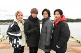 新春スペシャル『NEWSな2人』に出演する(左から)手越祐也、小山慶一郎、加藤シゲアキ、増田貴久(C)TBS