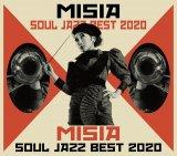MISIAの7年ぶりベストアルバム『MISIA SOUL JAZZ BEST 2020』(2020年1月22日発売)