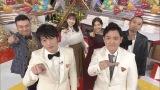 バラエティー特番『凄技!仮スマ動画』(C)日本テレビ
