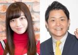 (左から)橋本環奈、千鳥・ノブ photo:photo:田中達晃/Pash(橋本)(C)ORICON NewS inc.