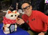 宮川大輔、NHKローカル番組に驚き