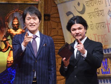 (左から)千原ジュニア、関暁夫(C)テレビ東京