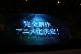 ステージイベントの様子 (C)ORICON NewS inc.