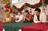 調理の様子をモニタリングするゲスト陣(左から)ノブ、渡辺直美、新川優愛、博多華丸(C)テレビ朝日