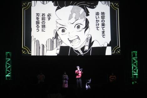 『ジャンプフェスタ2020』内のアニメ『鬼滅の刃』ステージイベント (C)ORICON NewS inc.