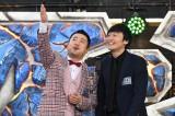 「M-1グランプリ2019 敗者復活戦」から決勝へ進出した和牛 (C)M-1グランプリ事務局