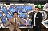 「M-1グランプリ2019 敗者復活戦」に登場した東京ホテイソン (C)M-1グランプリ事務局