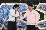 「M-1グランプリ2019 敗者復活戦」に登場したマヂカルラブリー