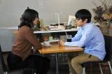 『長澤まさみTV』に出演する(左から)長澤まさみ、バカリズム (C)NHK
