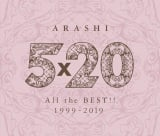 『5×20  All the BEST!! 1999-2019』(通常盤)