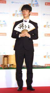 Nintendo Switch用オリジナル新ゲームソフト『棋士・藤井聡太の将棋トレーニング』発表会に出席した藤井聡太 (C)ORICON NewS inc.