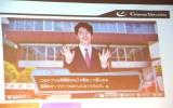 ゲームに登場する藤井聡太=Nintendo Switchソフト「棋士・藤井聡太の将棋トレーニング」発表会 (C)ORICON NewS inc.