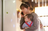 NHK総合・よるドラ『伝説のお母さん』(2月1日スタート)場面写真(C)NHK