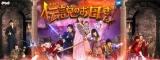NHK総合・よるドラ『伝説のお母さん』(2月1日スタート)キャラクター勢ぞろいのメインビジュアル(C)NHK