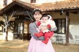 NHK総合・よるドラ『伝説のお母さん』(2月1日スタート)生後8ヶ月の娘さっちゃん役の赤ちゃんを抱っこする前田敦子(C)NHK