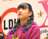 2020年第1弾シングル「別世界」リリースイベントに登壇した須田アンナ (C)ORICON NewS inc.