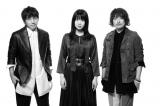 『CDTVスペシャル!年越しプレミアライブ2019→2020』に出演するいきものがかり