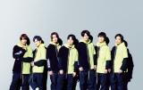 『CDTVスペシャル!年越しプレミアライブ2019→2020』に出演するジャニーズWEST