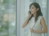 石川恋の電話シーン (写真は公式ブログより)