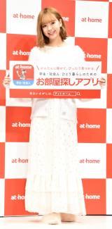 アットホーム新CM発表会に出席した藤田ニコル