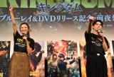 映画『キングダム』ブルーレイ&DVDリリース記念前夜祭に出席した(左から)小島瑠璃子、吉沢亮 (C)ORICON NewS inc.