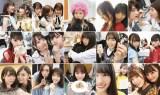 乃木坂46写真集『乃木撮 VOL.02』(講談社)裏表紙画像