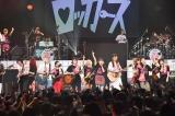 『ザ・コインロッカーズ  1st Anniversary LIVE』より