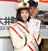 『大井町線90周年記念出発式』に出席した一岡伶奈 (C)ORICON NewS inc.