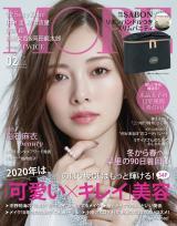 『MORE』2月号に登場する白石麻衣(C)MORE2020年2月号/集英社  撮影/菊池泰久