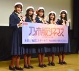 (左から)松村沙友理、北野日奈子、堀未央奈、与田祐希、久保史緒里 (C)ORICON NewS inc.