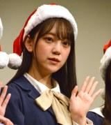 FODオリジナルドラマ『乃木坂シネマ STORY of 46』制作発表した堀未央奈 (C)ORICON NewS inc.