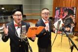 『名探偵コナン』のゲストアフレコをするチョコレートプラネット(C)読売テレビ
