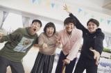 ドラマ『ハゲしわしわときどき恋』(1月2日放送)のミュジカルシーンの振付を担当した、s**t kingz(シットキングス)のNOPPO(右)とOguri(左)。中央の2人が主演のゆりやんレトリィバァと佐藤寛太(C)テレビ朝日