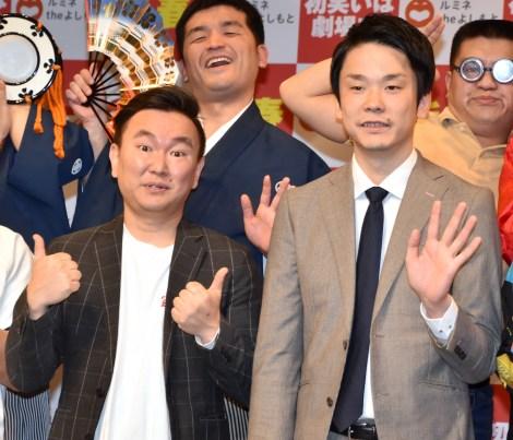 ミルクボーイ称えたかまいたち(左から)山内健司、濱家隆一=『2020 ルミネtheよしもと 新春キャンペーン』の発表会 (C)ORICON NewS inc.