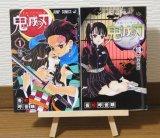 社会現象化している人気漫画『鬼滅の刃』のコミックス (C)ORICON NewS inc.