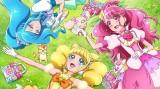 アニメ『ヒーリングっど◆プリキュア』 (C)ABC-A・東映アニメーション