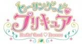 ロゴタイトル (C)ABC-A・東映アニメーション